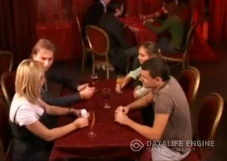 """Пари на спиртное в баре - """"3 стаканчика"""""""